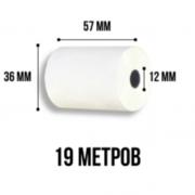 57*30(19 м)*12 термолента