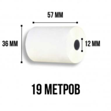 Чековая лента 57*30(19 м)*12