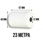 57*40(23 м)*12 термолента