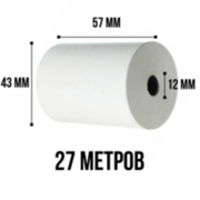 57*40(27 м)*12 термолента