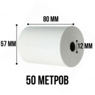 80*80(50 м)*12/18/26 термолента