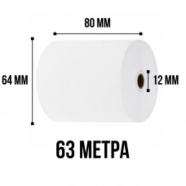 80*80(63 м)*12/18/26 термолента