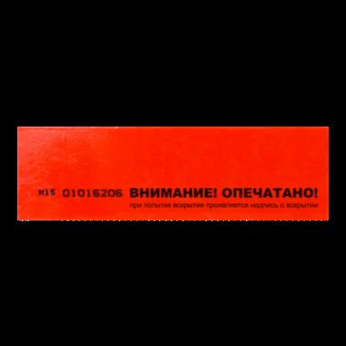 Пломбировочная лента 40 Сигнал