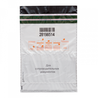 Сейф-пакет (273x380+40)
