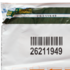Сейф-пакет (296x400+45)