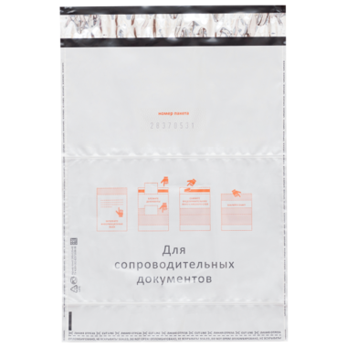 Курьер-пакет (296x400+45)