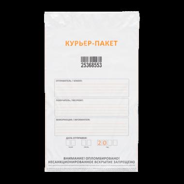 Курьер-пакет (328x510+50)