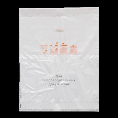 Курьер-пакет (438x575+50)