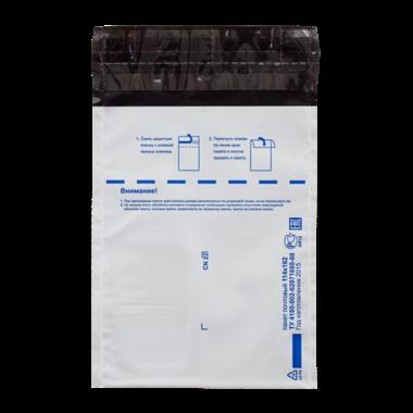 Курьер-пакет П/Пакет (130x165+45)