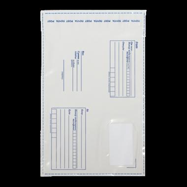 Курьер-пакет П/Пакет (173x240+40)