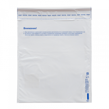 Курьер-пакет П/Пакет (240x320+40)