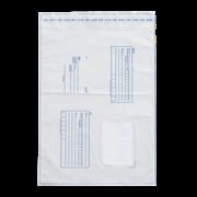 Курьер-пакет П/Пакет (262x355+40)